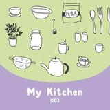Pavel Pugachev - My kitchen 003