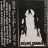 Helius Zhamiq - Virgin Relish (Side B) [KBal Sound System|AKHA 01]