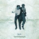 troposphere. SKA