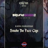 Soundgaze Radio #32 09/10/2016 @ Indieground Online Radio - guest: Elina Kemanidi (Smoke The Fuzz)