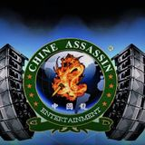 port kaituma promo cd. chine assassin dj kris Sel.fearless