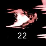 22 - Η μελαγχολία της ραδιοφωνικής εκπομπής αρχές καλοκαιριού
