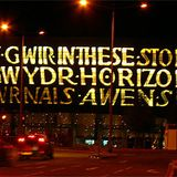 One Sided Story #2 - South Wales Lites
