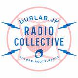dublab.jp Radio Collective #153 From Tokyo [2017.11.1]
