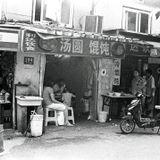 Mandarin Essential 華語金曲 001