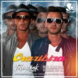 Crazibiza Live @ Mi Velencenk Festival, Hungary [2017/06/24]