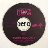 PRIVATE LESSON ・Live Spinning @ GODFATHER in NAGOYA