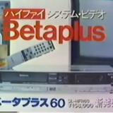 テクノ歌謡ミックス。(Techno Kayo Mix)