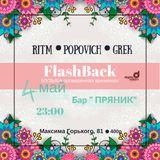 Flashback-4 28.11.2009 part 2