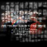 Pet Shop Boys - So Hard (JCRZ Extended Vocal Remix & Dub)