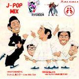 DJ HAMU★STAR Live Mix Set UKATOSEN#70