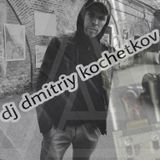 dj dmitriy kochetkov - drum & bass mix 2