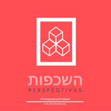 Perspectivas, Episodio 6 Entrevista a Adam Ben Joshua (Parte 1)