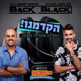 Back2Black    107.5FM Radio Haifa-By Gal Malka & Asaf Amos    Show 29    28 May 2015