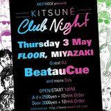 20120503 Kitsune Club Night Miyazaki Mix