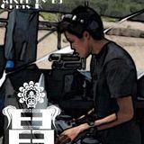 Trance Bass Presents Roomily Vol. 016 By DJ Chris_K