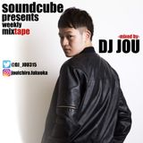 soundcube Radio DJ JOU Apr 3 2017