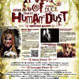 SPIRAL OF HUMAN DUST Mix
