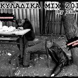 ΣΚΥΛΑΔΙΚΑ MIX 2014 by DimK