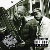 G.A.N.G. to the STARR son (Gang Starr DJ Premier GURU Tribute Mix)