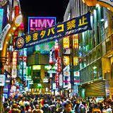 A Night In Tokyo_Jazz Funk, Soul Special