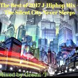 The Best of 2017 日本語ラップMix - The Silent City Never Sleeps