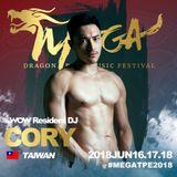 #DJCORYTW MEGA Taipei 2018 PROMO SET