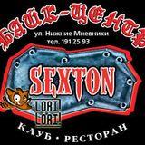 Paladion Live Set @Sexton, 11.10.14
