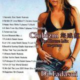 Clubizm 海賊盤 - The House Mix -