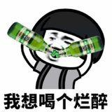 今天不回家√Ice Bell√卜卦RMX 2K18 PRIVATE NONSTOP MANYAO JUST FOR WeiJia BY DJ Ye