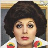 Oriental Groove Vol 4 - Ladies of Iran, Persian