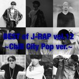 BEST of JAPANESE HIP HOP Vol.12 ~Chill City Pop~ [Salu, 5lack, BASI, Taeyoung Boy, ZORN, さなり, KEIJU]