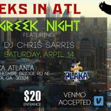Disco Hristo - 4-14-2018 Greeks In ATL (Sons Of Pericles) - Taverna Plaka PART 2