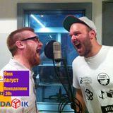 Shuffle Show Darik Radio - 08.08.2016 - Special Guest Kalyas #129