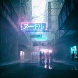 Glitch Hop / Synthwave / Future Bass / Dubstep - Encom Tower - Level 2