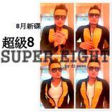 SUPER EIGHT 8
