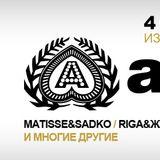 Axwell - Live @ Izvestiya Hall Moscow (Russia) 2012.02.04.