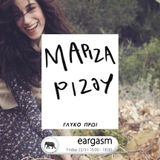 "Mariza Rizou live @""EarGasm"" radio show @Radiozografou.gr live 22-3-2013"