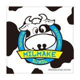 Milmake vol.1 〜R&B Style〜