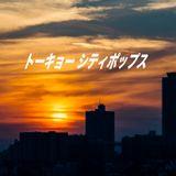 170101_Tokyo_City_Pops