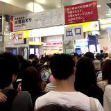NonstopMix @ ミナダイン3 2017/8/26 (高円寺のお祭り騒ぎすごかったけどコミケが終わればもう夏の思い出編)