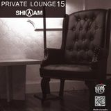 Private Lounge 15