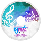 דיסק הלהיטים של די ג'יי פרדי - סוכות 2015