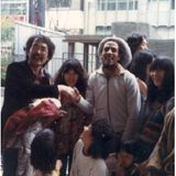 Bob Marley & The Wailers   1979.04.06. Shinjuku Kouseinenkin, Tokio, Japan