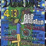 DUB WE DANCE  (ROOTS FAR I) 20130413