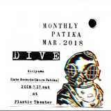 Monthly Patika Mar.(2018.3.17 Dive @ Plastic Theater)