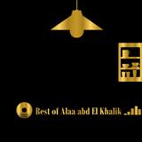 Arabic Juice Music ( Alaa Abd El Khalik )