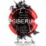 Дядя Дон > Siberia < @VinylMayak 08/10/2016