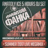 5 Hours Live Summer 2017 Mix