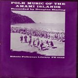 Radio Penn ar marc'h heg September 2015 : Folk Music Of The Amami Islands - Folkways - 1954